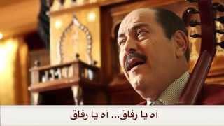 getlinkyoutube.com-¨إتجمعوا¨ لطفي بوشناق  مع أحمد فؤاد نجم