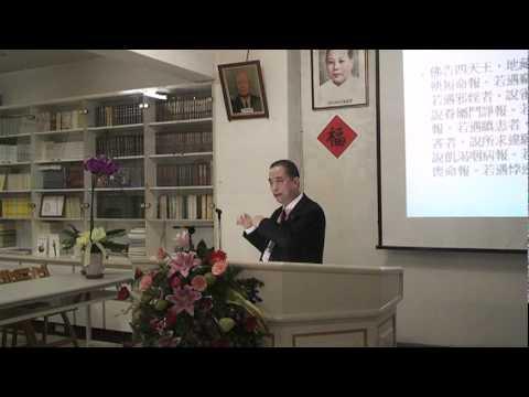 藍明和點傳師慈悲 - 深信因果了業障 - 101年慈基佛堂精進法會