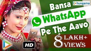 getlinkyoutube.com-Bansa Whatsapp Pe The Aavo | Marwadi Song | Latest Sarita Kharwal | Rajasthani New Songs | HD VIDEO