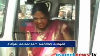 getlinkyoutube.com-Mimicry artist murder case . lover arrested കാമുകി അറസ്റ്റില്‍