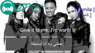 getlinkyoutube.com-Worth It - Fifth Harmony مترجمة عربى