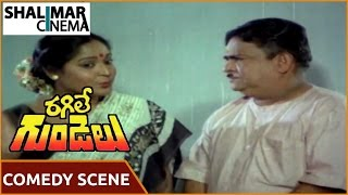 getlinkyoutube.com-Ragile Gundelu Movie || Padmanabham Funny Scene || Mohan Babu, Radhika
