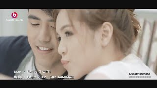 Yaara Tu Mujhme Yu Basa -- Romantic Story || Korean Mix || SA CTR