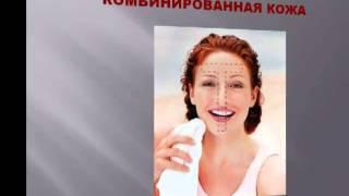 getlinkyoutube.com-Как правильно определить тип кожи лица