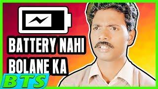 getlinkyoutube.com-Battery Nahi Bolane Ka (BTS) Pakau TV Channel