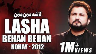 Lasha Behan Behan | Nohay 2012 | Syed Raza Abbas Zaidi