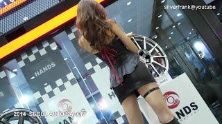 getlinkyoutube.com-2014 서울오토살롱 핸즈 코퍼레이션 부스 레이싱모델 은빈