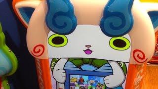 getlinkyoutube.com-「妖怪ウォッチ コマさんといっしょ」初見プレイ!【妖怪さがしゲーム】やってみた Yo-kai Watch