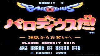 getlinkyoutube.com-Parodius Da! (Octopus) 1990 Konami Mame Retro Arcade Games