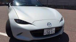 getlinkyoutube.com-MAZDA フルモデルチェンジ4代目新型ROADSTRE『ロードスター』6MT 新色セラミックメタリック!