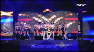 getlinkyoutube.com-100321 SNSD - Genie & Show Show Show & Oh! & Gee @ MBC Special Concert PASSION 2010