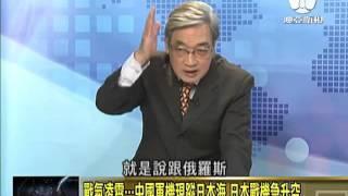 getlinkyoutube.com-走进台湾 2016-02-02 歼20战机.国产航母.火箭军,中国特色强军之路!