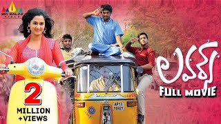 Lovers Teugu Full Movie   Telugu Full Movies   Sumanth Ashwin, Nanditha