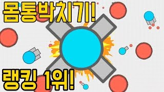 how to become a dominator in diep io sandbox