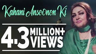 Noor Jahan Hits | Kahani Ansoonon Ki | Non-Stop Jukebox width=