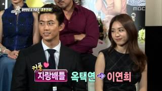 getlinkyoutube.com-Section TV, Korean Movie 'Marriage Blue, 2013' #13, 영화 '결혼전야' 제작보고회 20131027
