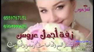 getlinkyoutube.com-قصيده  شعر باسم امل@موسى 0559767151