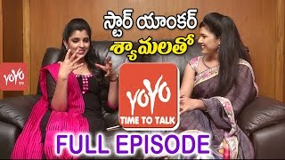 getlinkyoutube.com-YOYO TIME TO TALK With  Star Anchor Shyamala || YOYO TV Channel