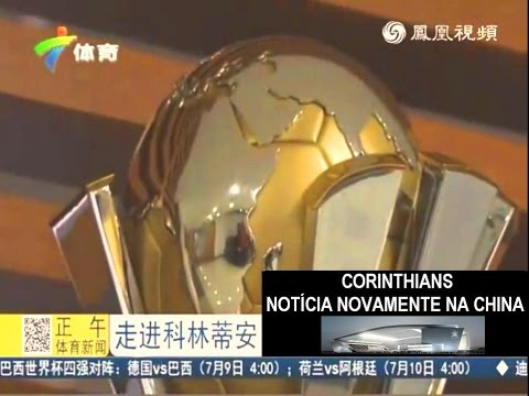 Títulos e Ídolos do Corinthians - TV da China: ifeng  |  MEMORIAL DO CORINTHIANS |