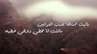 getlinkyoutube.com-شيلة يالفاتنة ( البهيته ) سلطان محمد الثبيتي