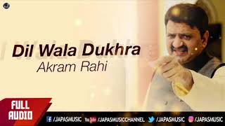 New Punjabi Song 2017   Dil Wala Dukhra   Akram Rahi   Japas Music