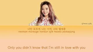 Ben - 「열애중」Love,ing [English Subs + Hangul + Romanization + Color Coded]