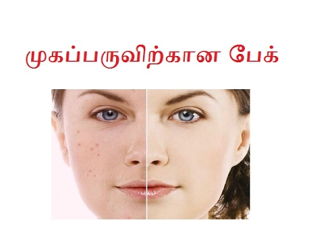 nattu maruthuvam for pimples in tamil