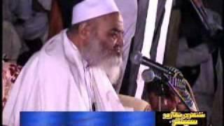 getlinkyoutube.com-MAULANA QAZI HAMIDULLAH KHAN SAHB ADRESSING TO MUFTI MEHMOOD CON.wmv