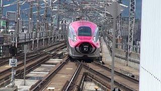 getlinkyoutube.com-盛岡駅ではやぶさ・こまちの連結や分割を撮ってみた(その1)