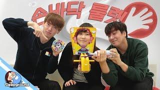 getlinkyoutube.com-생크림 먹방?! 수각뜰의 손바닥 룰렛!! [뜰로그: 손바닥 룰렛] - Vlog - [잠뜰]
