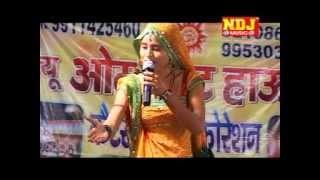 getlinkyoutube.com-Meri Edi Roj Khujave Mere Nazar Lagi Kis Randve Ki Haryanvi Ghadi Chokhandi Ragni Compitition