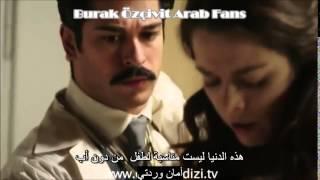 getlinkyoutube.com-طائر النمنمة الحلقة 26 الإعلان 1 مترجم عربي