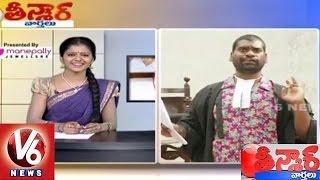 getlinkyoutube.com-Bithiri Sathi On Fake Advocates | Sathi Funny Conversation With Savitri | Teenmaar News | V6 News
