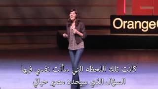 getlinkyoutube.com-بالصبر والعزيمه بالله تحقق المستحيلات مترجم