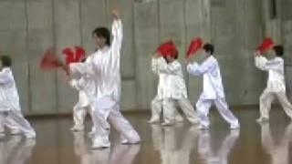 getlinkyoutube.com-太極拳 太極扇