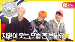 주간아이돌 - (Weekly Idol Ep.229) Bangtan Boys Jimin&Suga's Collaboration stage width=