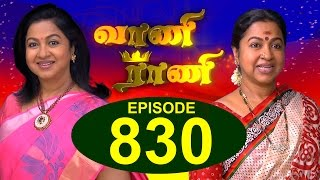 getlinkyoutube.com-Vaani Rani - Episode 830, 21/12/2015