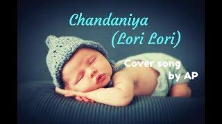 Chandaniya (Lori Lori) |Rowdy Rathore | cover song, Sung by Anjum Khan and Edited by Pradeep Kumar