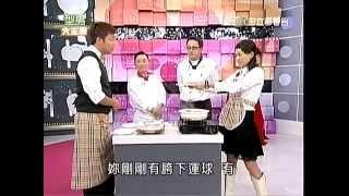 getlinkyoutube.com-陳喬恩型男大主厨好笑畫面1