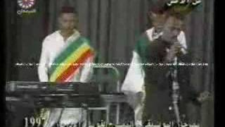 Sayed Khaleefa with an Ethiopian Group