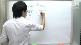 getlinkyoutube.com-[clipvidva]ฟิสิกส์ ม.ปลาย ความร้อน แก๊ส ทฤษฎีจลน์ Part4/4