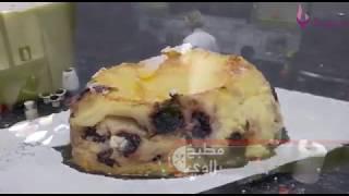 getlinkyoutube.com-مطبخ بلادي: الكعك السحري