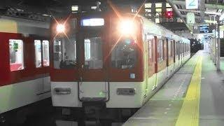 getlinkyoutube.com-深夜の近鉄大和西大寺駅 短い2両編成で運転する1252系の23時59分発普通天理行き