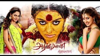 getlinkyoutube.com-Aranmanai | Full Tamil Movie Online | latest tamil movie | hansika raai lakshmi