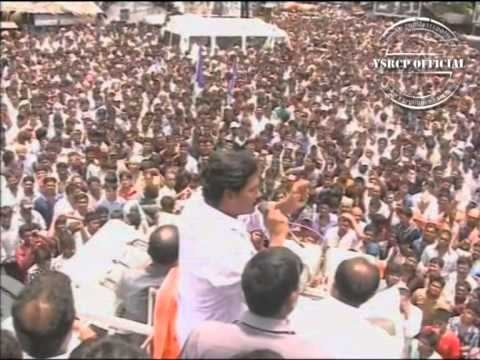 YS Jagan Mohan Reddy speech Janabheri in Gooty 2014 04 15