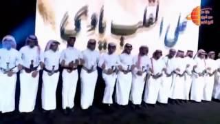 getlinkyoutube.com-شيلة اسم الملك خالد كلمات عبدالله الشريف اداء عبدالعزيز بن وهاس