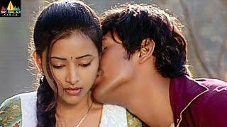 Kotha Bangaru Lokam Movie Love & Drama Scenes   Varun Sandesh, Swetha Basu   Sri Balaji Video