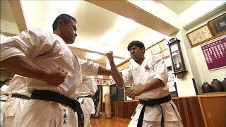 Okinawan Karate Documentary