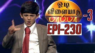 getlinkyoutube.com-Odi Vilaiyadu Pappa 3 | Epi 230 | Rakshith