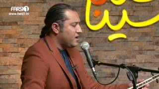"""getlinkyoutube.com-Chandshanbeh – Hamed Nikpay performing live! / چندشنبه - اجرای زنده آهنگ """"رسوا"""" -  حامد نیک پی!"""